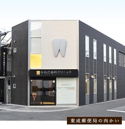 東成郵便局の向かい