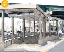 地下鉄「緑橋駅」5番出口を出る