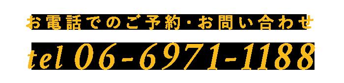 tel 06-6971-1188
